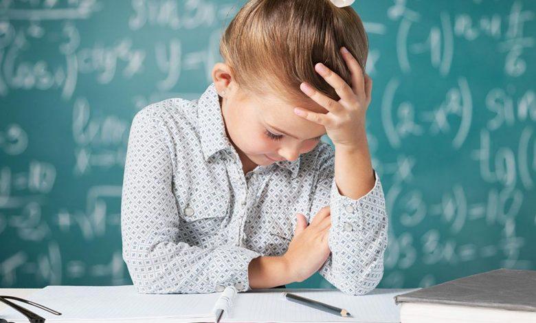 Çocuklarda Öğrenme Güçlüğünde Nasıl Yol İzlenmelidir?